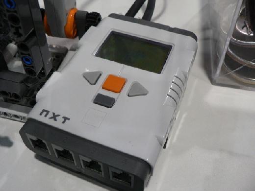 Lego publica los fuentes del firmware de NXT Mindstorm