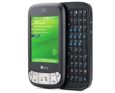 Teléfonos del futuro: HTC 4350