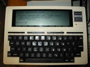 Servidor web Apache en un TRS-80 a 2.4Mhz