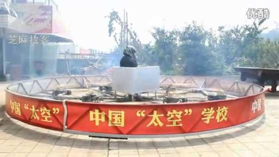 El chino y su octocopter de tamaño real (Revenge)