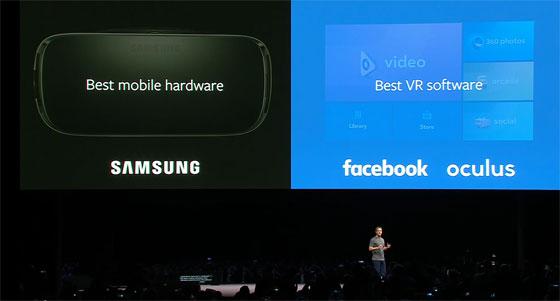 Facebook anuncia colaboración para VR con Samsung en la MWC16