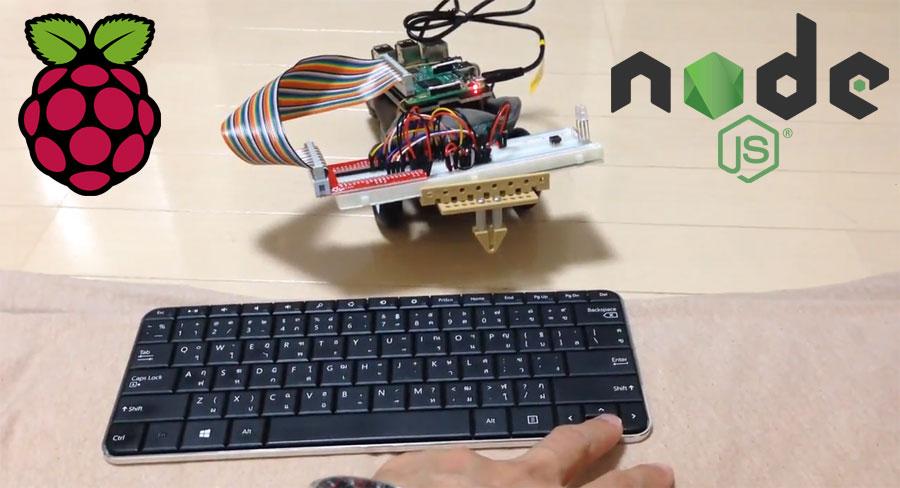 Cómo controlar un robot con NodeJS y Raspberry Pi