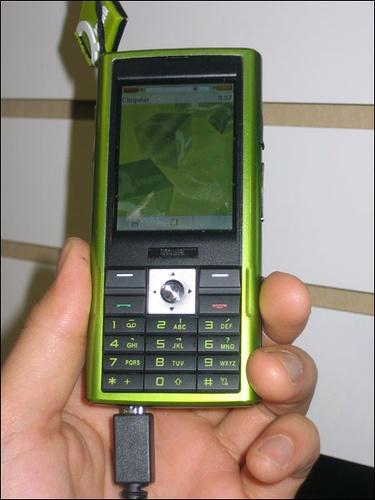 (Video) Greenphone