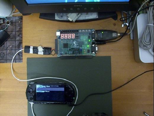Usa uCLinux en tu PSP