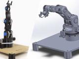 MOVEO: El Brazo robot impreso en 3D de BCN3D